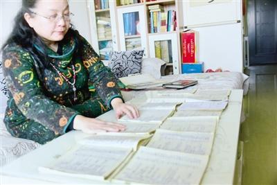 郑州:54岁女儿偶然翻出妈妈的账本看到泪奔