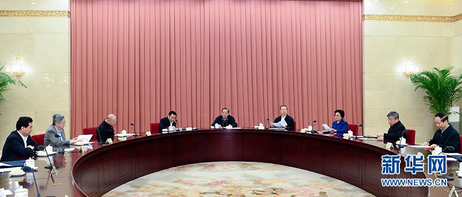3月1日,中共政协第十二届全国委员会党组在北京召开会议,传达学习贯彻习近平总书记在党的十九届三中全会上的重要讲话和全会精神。全国政协主席、党组书记俞正声主持会议并讲话。新华社记者张领摄