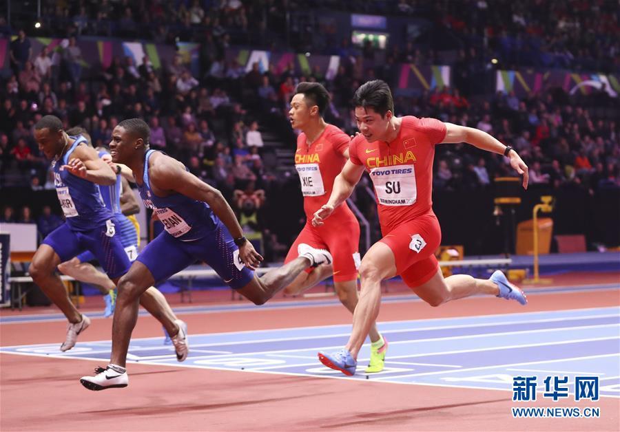 (体育)(2)田径――室内世锦赛:苏炳添获男子60米亚军