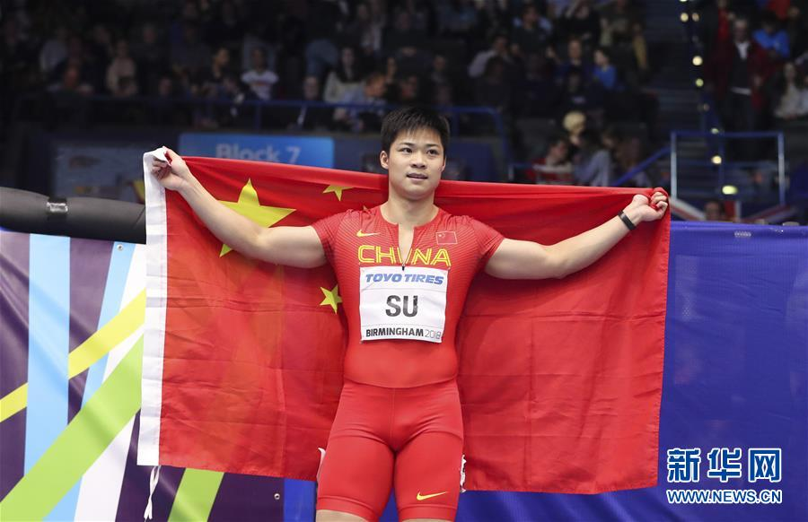(体育)(1)田径――室内世锦赛:苏炳添获男子60米亚军