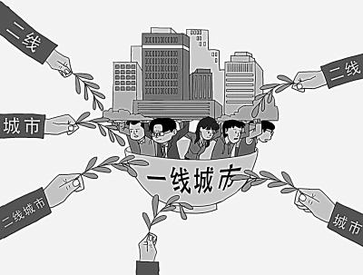"""二线城市""""抢人""""升级 家门口就业渐成新趋势"""