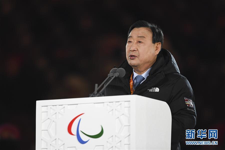 (冬残奥会)(27)平昌冬残奥会开幕式举行