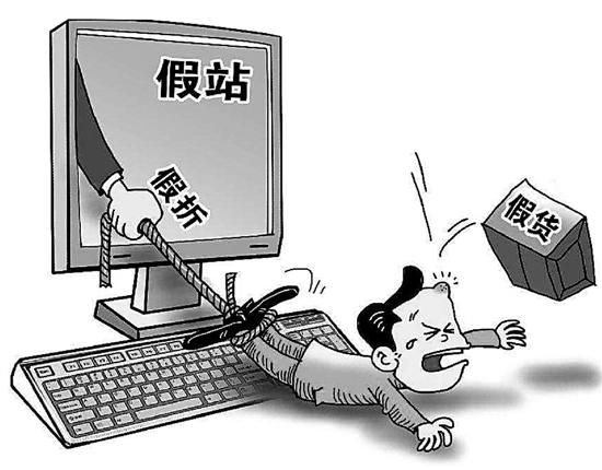 杭州:网购投诉同比增长75%双十一狂欢后留下一地鸡毛