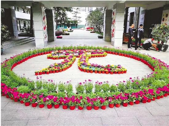 """国际圆周率日 杭州多所学校出现""""鲜花π"""""""