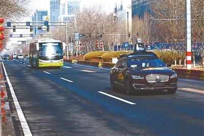 北京发放首批自动驾驶路测临牌