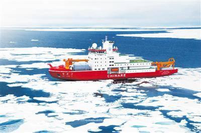"""我国自建首艘科考破冰船""""雪龙2""""号明年出征极地"""