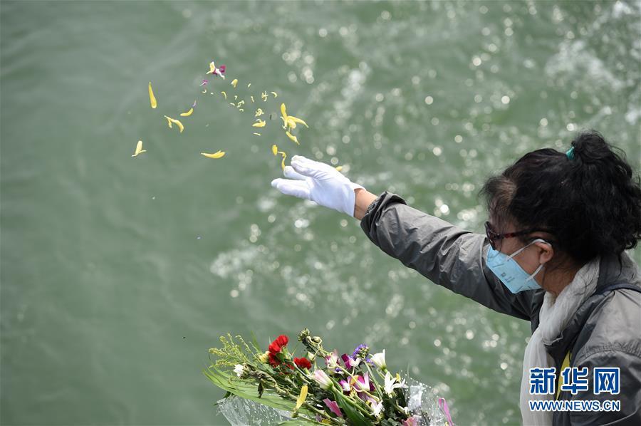 (社会)(1)北京举行2018年骨灰撒海活动