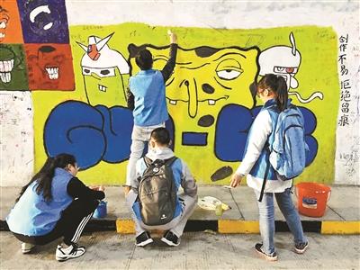 芙蓉隧道遭游客涂鸦 厦门年夜学呼吁尊重创作