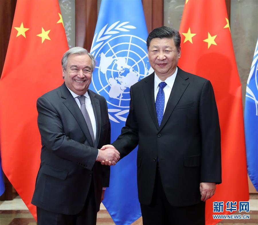 (时政)习近平会见联合国秘书长古特雷斯