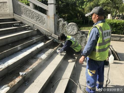 """黄鹤楼""""情人坎""""网络爆红 公园回应:已整修完毕"""