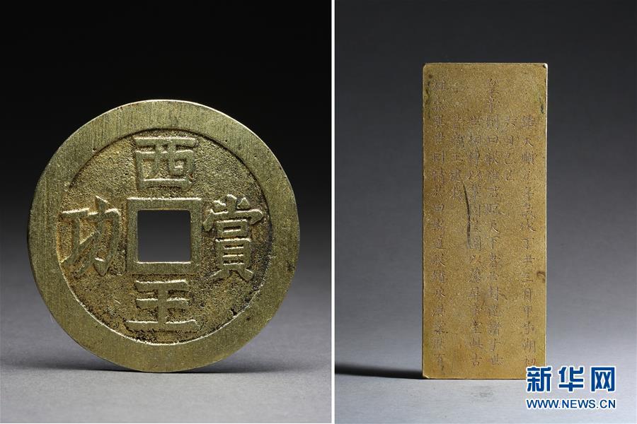 """(文化)(20)""""2017年度全国十大考古新发现""""评选在京揭晓"""