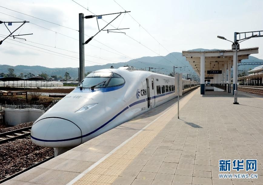 中缅国际通道昆广大铁路  昆明至大理开行动车进入倒计时