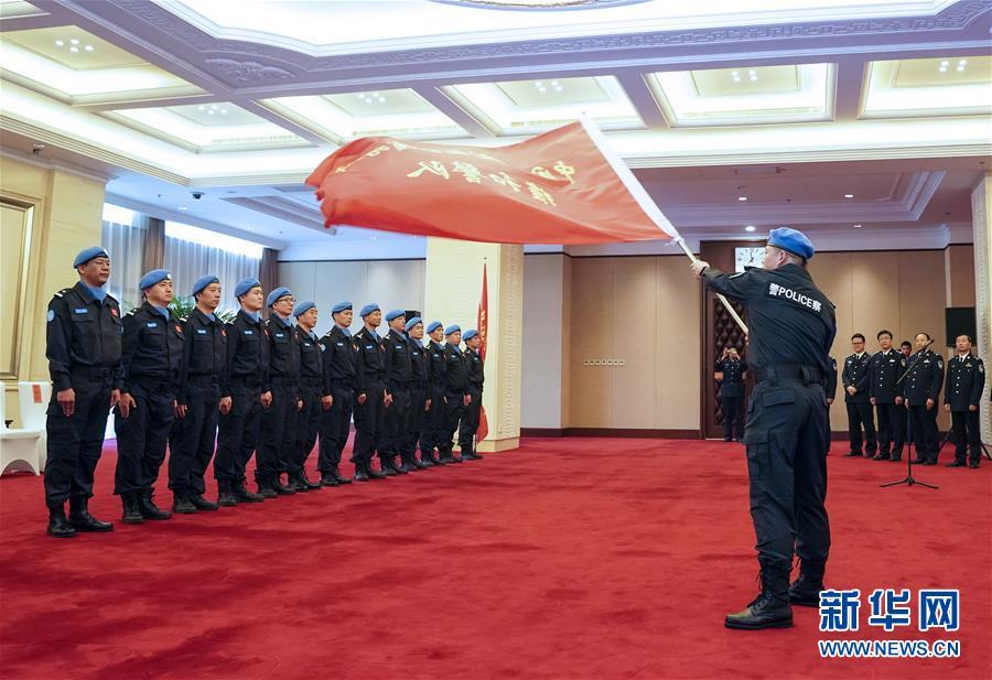 中国赴南苏丹、塞浦路斯维和警队组建完成