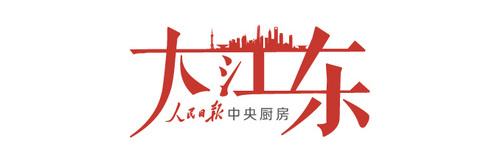 大江东:谁是国际进口博览会重磅宣传员?吓你一跳