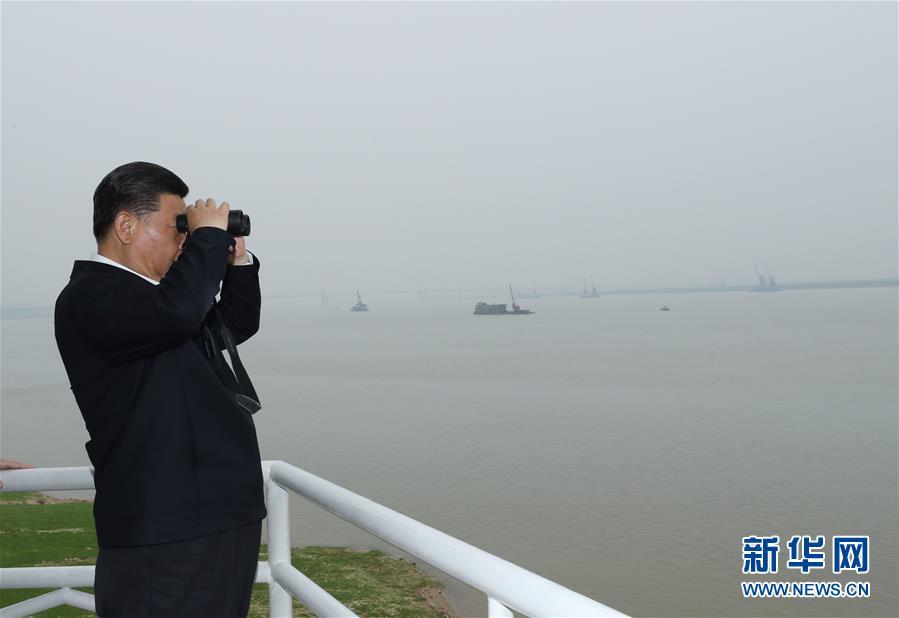 (XHDW)(2)习近平考察城陵矶水文站