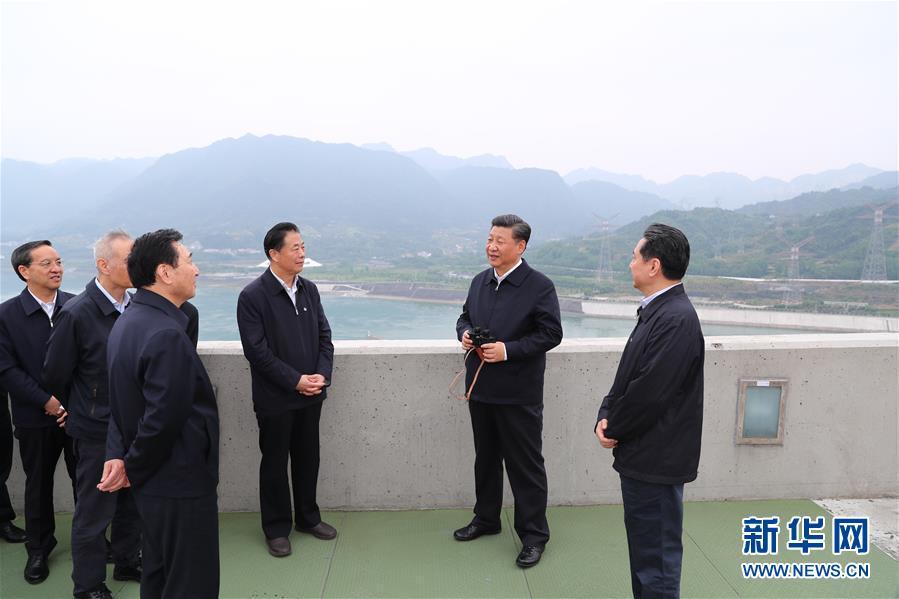 (时政)(9)习近平主持召开深入推动长江经济带发展座谈会并发表重要讲话