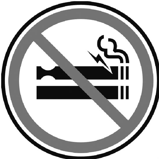杭州拟修改《控烟条例》 全城控烟包括电子烟 最高罚两万