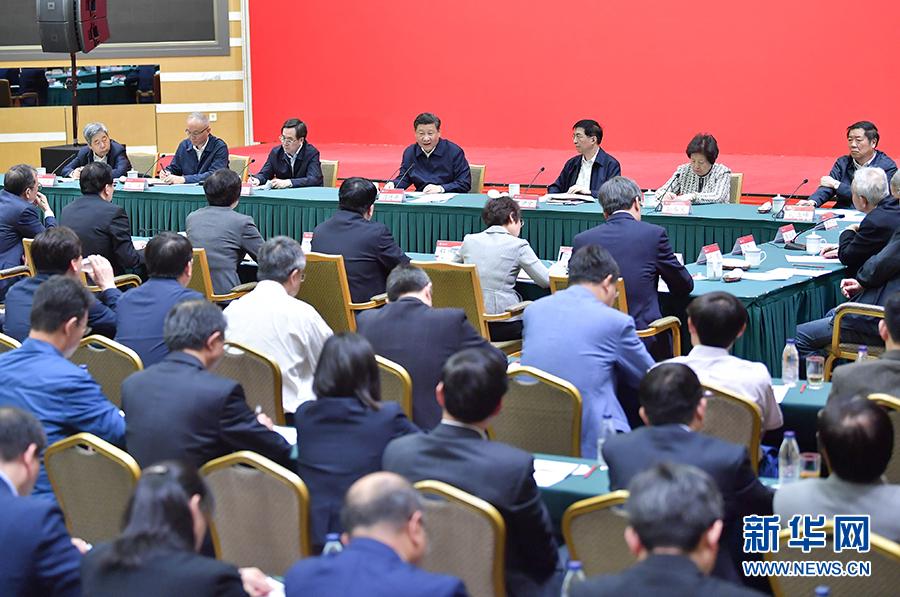 習近平在北京大學師生座談會上的講話