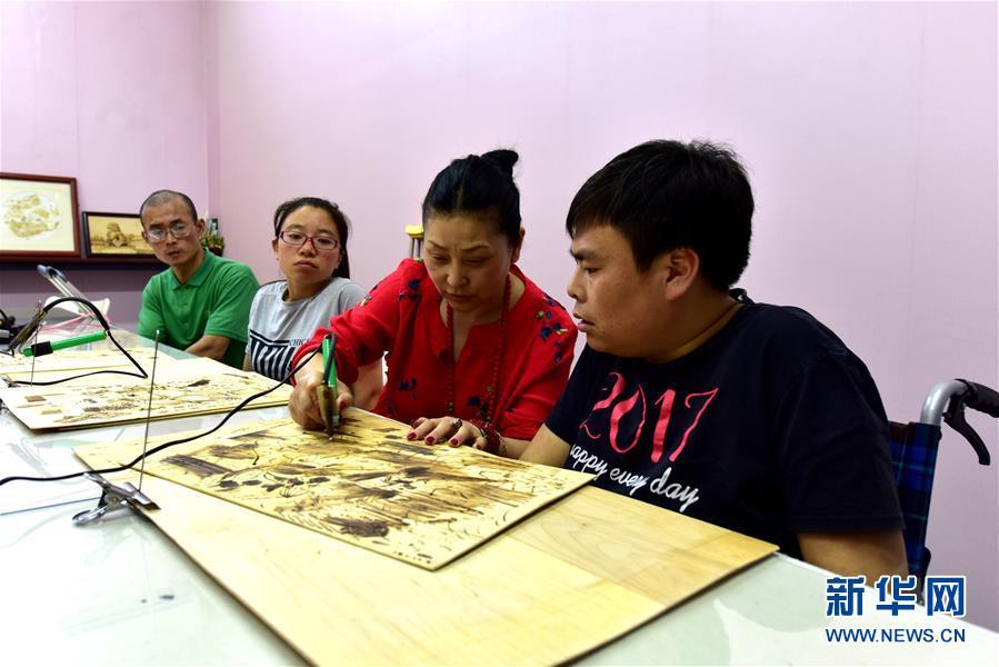 (社会)(3)技能培训造福残疾人