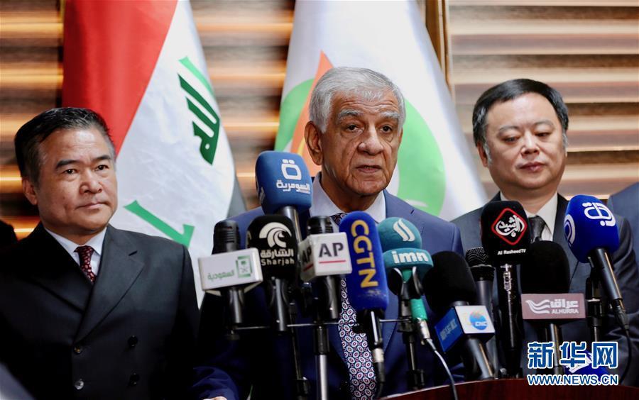 伊拉克和中国油企签署油田开发合同