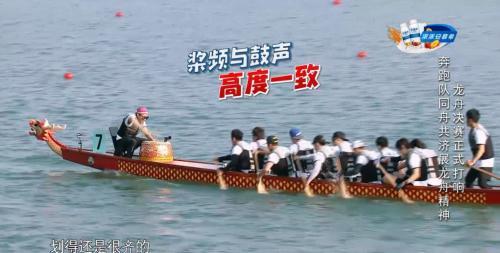 视频截图:《奔跑吧》兄弟团正在进行赛龙舟比赛