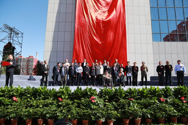 陝北民歌博物館開館儀式