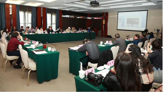 陝北民歌博物館首屆學術研討會