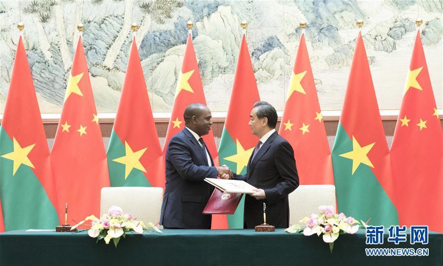 王毅谈中国与布基纳法索恢复外交关系