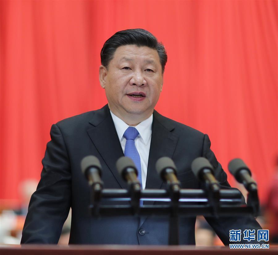 中國科學院第十九次院士大會、中國工程院第十四次院士大會在京隆重開幕 習近平出席並發表重要講話