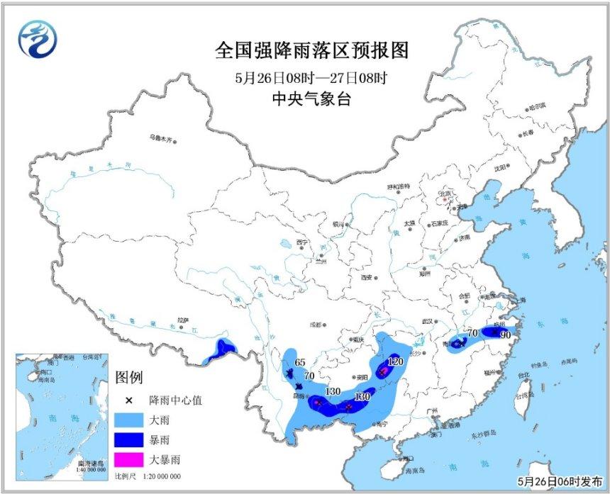 暴雨黄色预警:湖南贵州云南局地有大暴雨