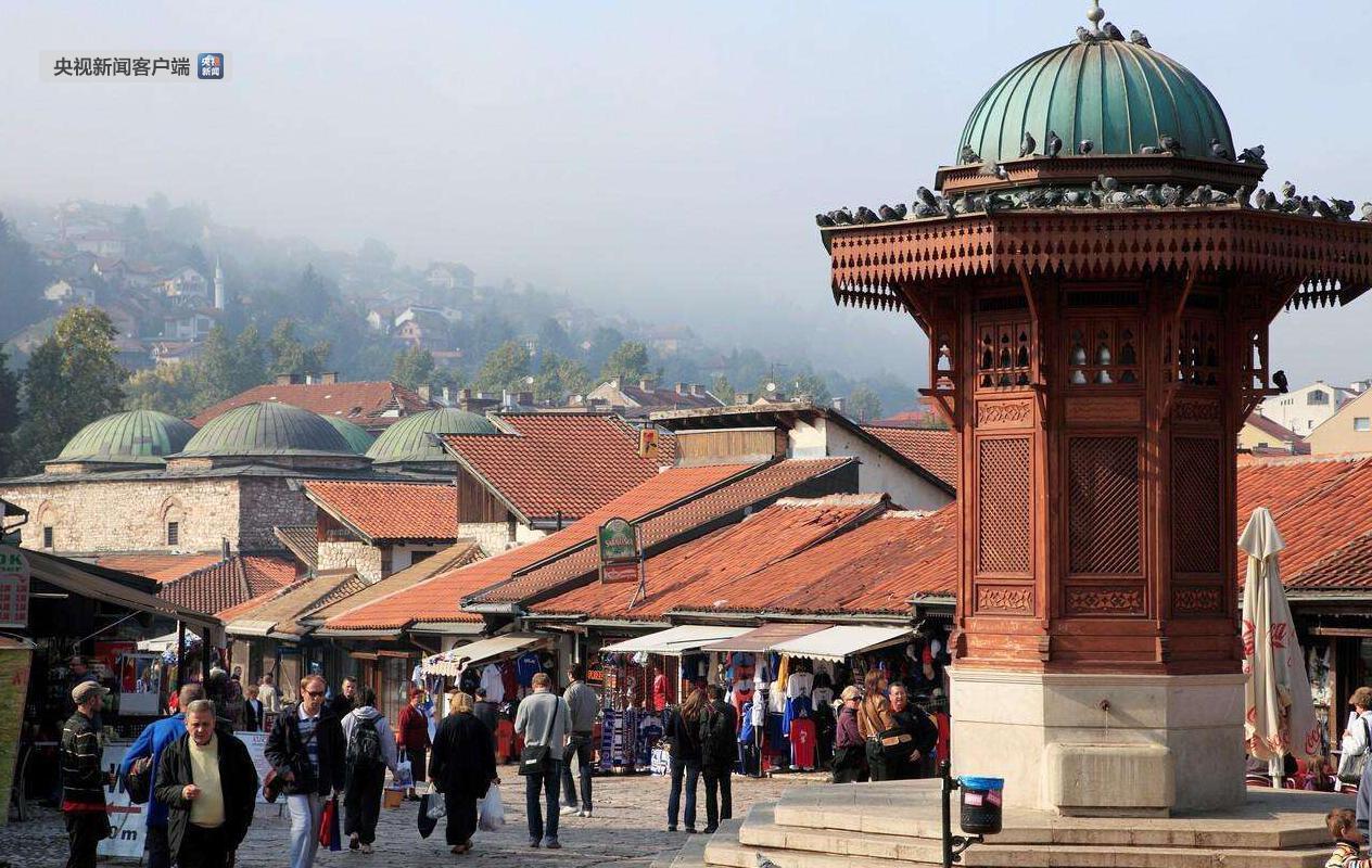 中国与波黑互免持普通护照人员签证协议正式生效