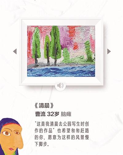 """""""一元购画""""组织方被画家起诉"""