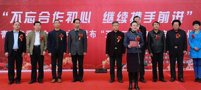 民建青海省委领导书画展致辞