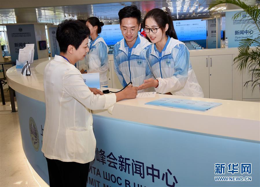 上海合作组织青岛峰会会议志愿者提前上岗