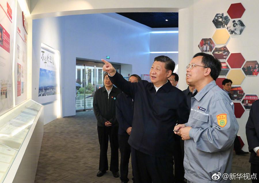 习近平:国企一定要改革,抱残守缺不行淘淘熊童装怎么样
