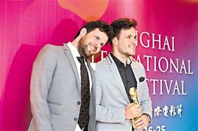 第21届上海国际电影节闭幕 《阿拉姜色》收获两项大奖