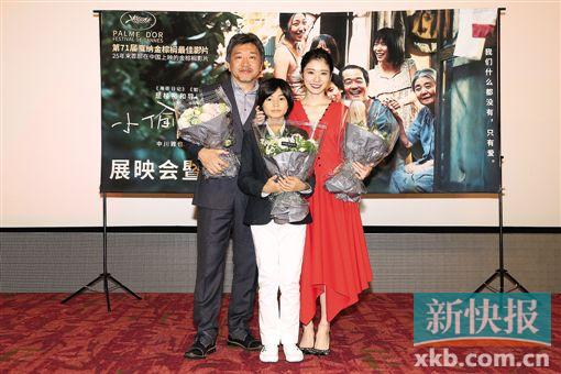《小偷家族》中国展映 导演是枝裕和:希望有更多中国观众看这部影片
