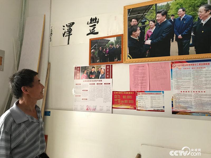 两年前,总书记来陈泽申家里的点点滴滴,陈泽申都记得一清二楚。(孔华/摄)