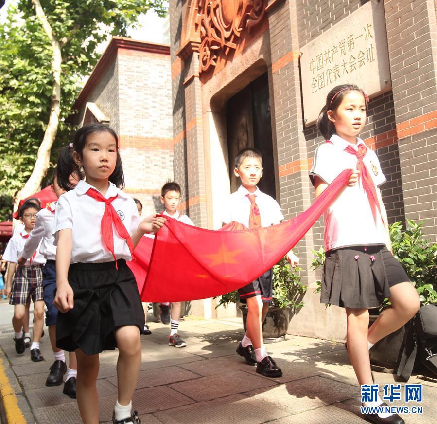 """(社会)""""党的诞生地""""上海百万青少年红色大寻访活动启动"""