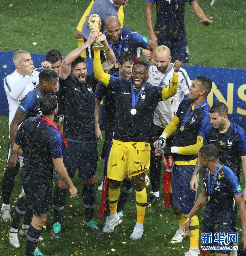 (世界杯・夺冠时刻)(6)足球――法国队20年后再捧杯
