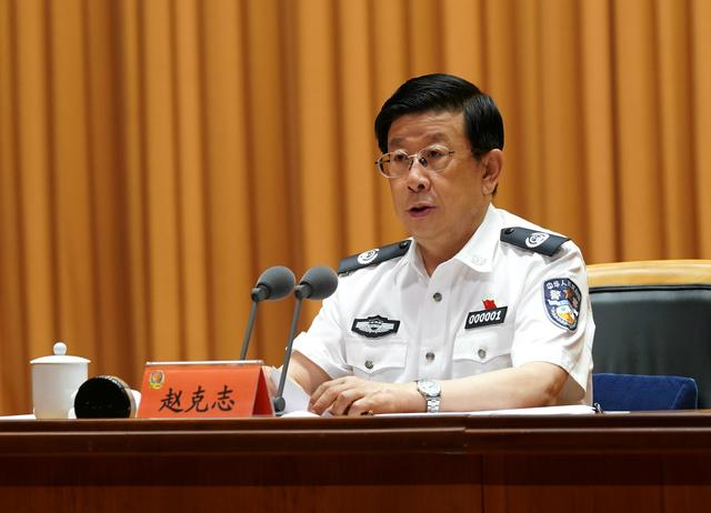 """赵克志强调 坚持政治建警 坚定""""两个维护"""" 建设让党中央放心让人民满意的模范机关"""