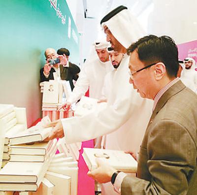 而且为世界和平发展与繁荣贡献了中国智慧和中国方案
