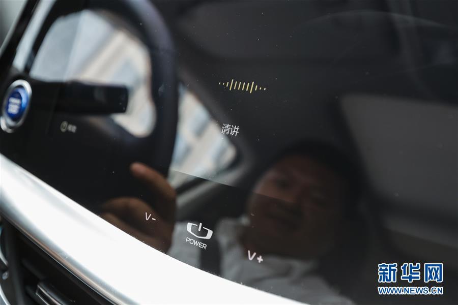 """(壮阔东方潮 奋进新时代――庆祝改革开放40年)(3)砥砺奋进 转型升级――改革开放40年中国制造加速迈向""""中高端"""""""