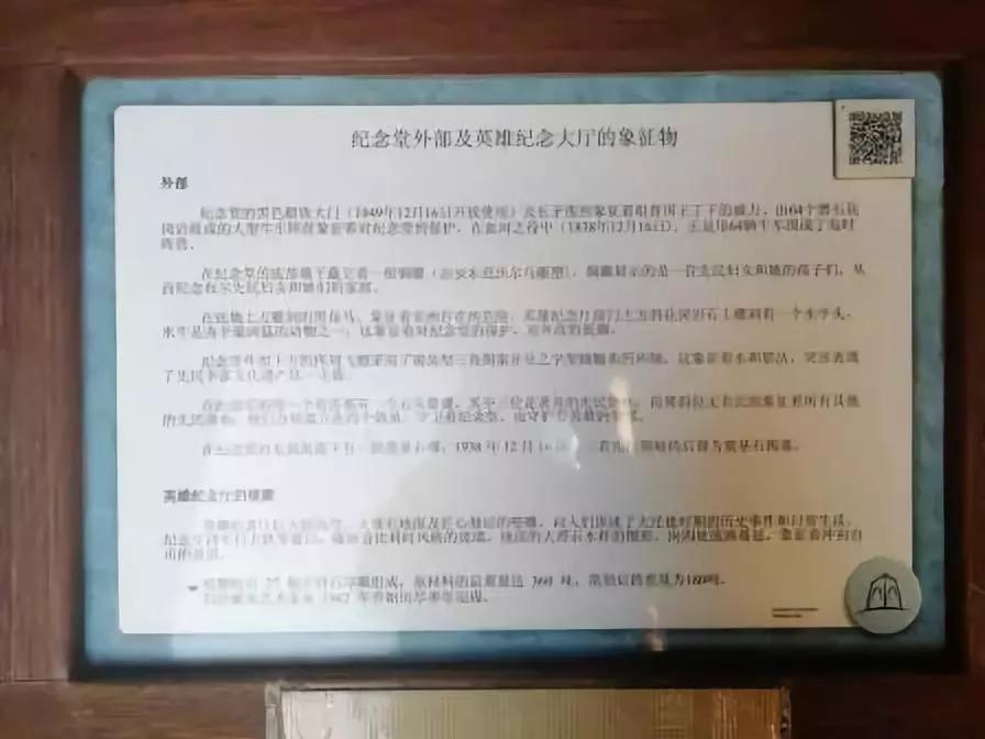 """习近平主席到访的""""彩虹之国""""首都,有不少中国印记"""