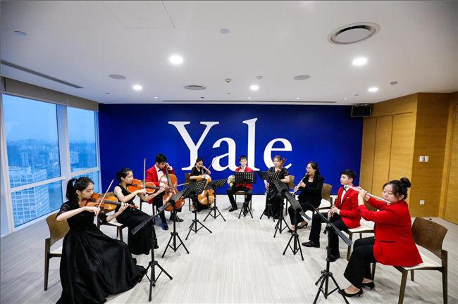 NYO-China成员在北京耶鲁中心演奏经典室内乐作品