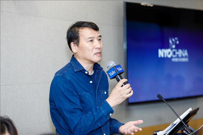 中国音乐家协会主席、NYO-China乐团团长叶小钢发言