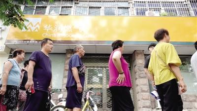 大热天排长队郑州市民赶在下月调价前抢买天然气