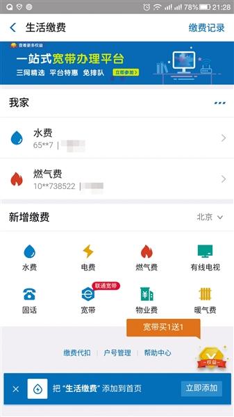 大热天排长队 郑州市民赶在下月调价前抢买天然气