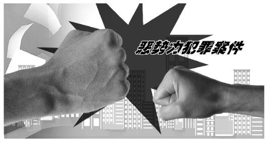 """为争夺发""""招嫖卡""""地盘持枪支砍刀参与斗殴 重庆5被告人获刑"""