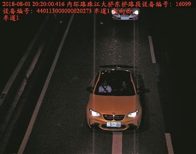 """广州""""开四停四""""首开罚 近九千辆车涉违法"""